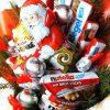 Weihnachten, Weihnachtsgeschenk, Kindergeschenk, Kinder, Schokolade, Kinderschokolade